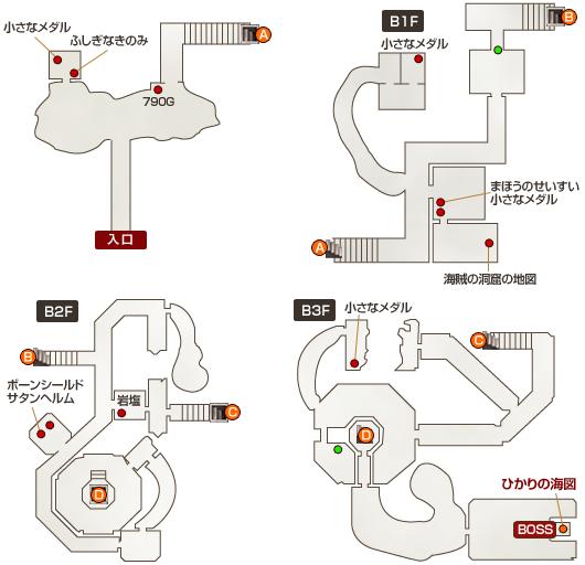 海賊の洞窟 マップ