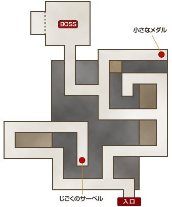トロルの迷宮 マップ