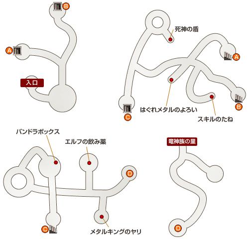 竜神の道 マップ