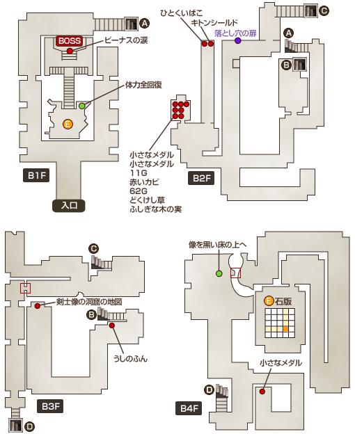 剣士像の洞窟マップ
