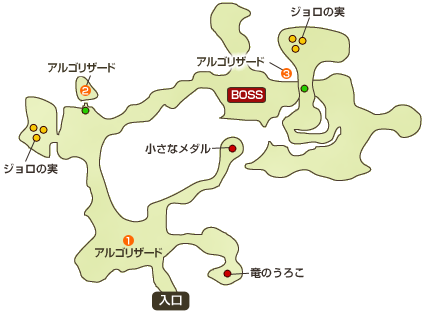 王家の山マップ