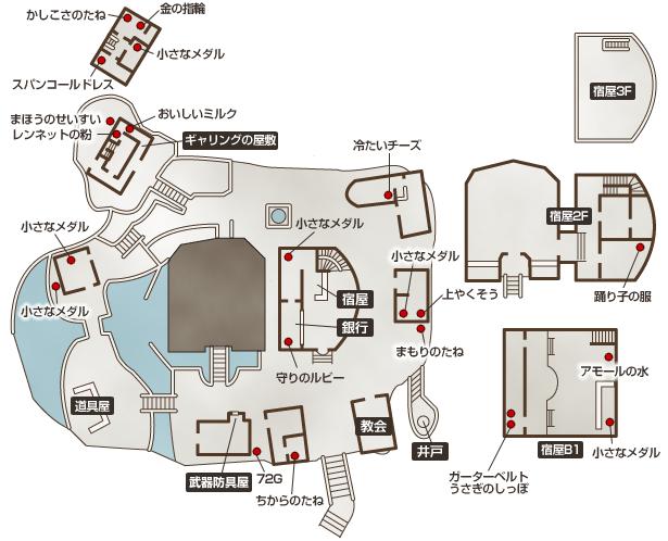 ベルガラック マップ