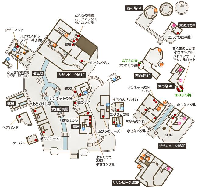 サザンビーク城マップ