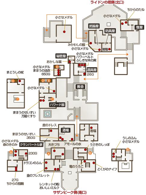 リブルアーチ地図