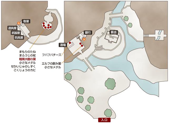 三角谷 マップ
