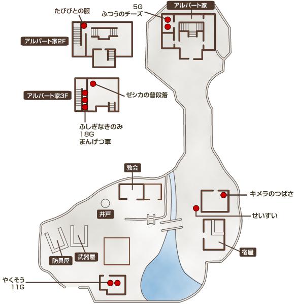 リーザス村マップ