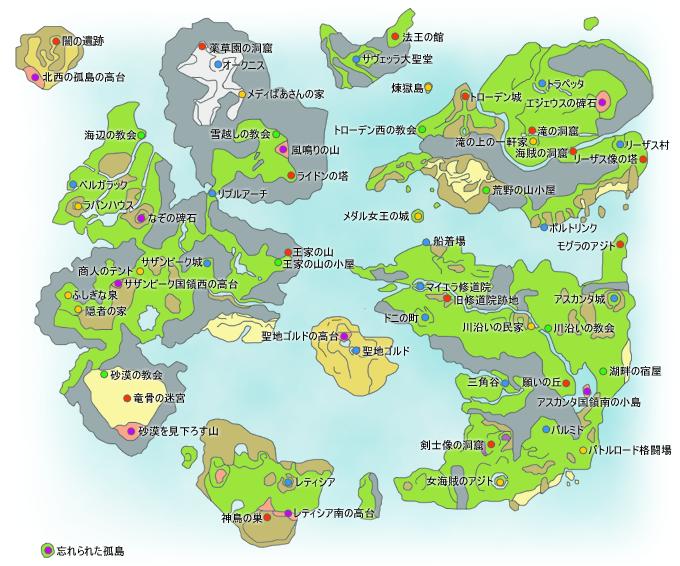 ドラクエ8 世界地図